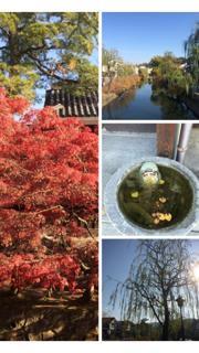 倉敷〜広島